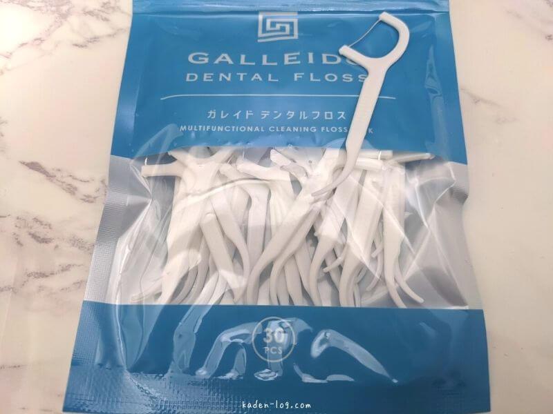 GALLEIDO DENTAL MEMBER(ガレイドデンタルメンバー)のデンタルフロスの見た目