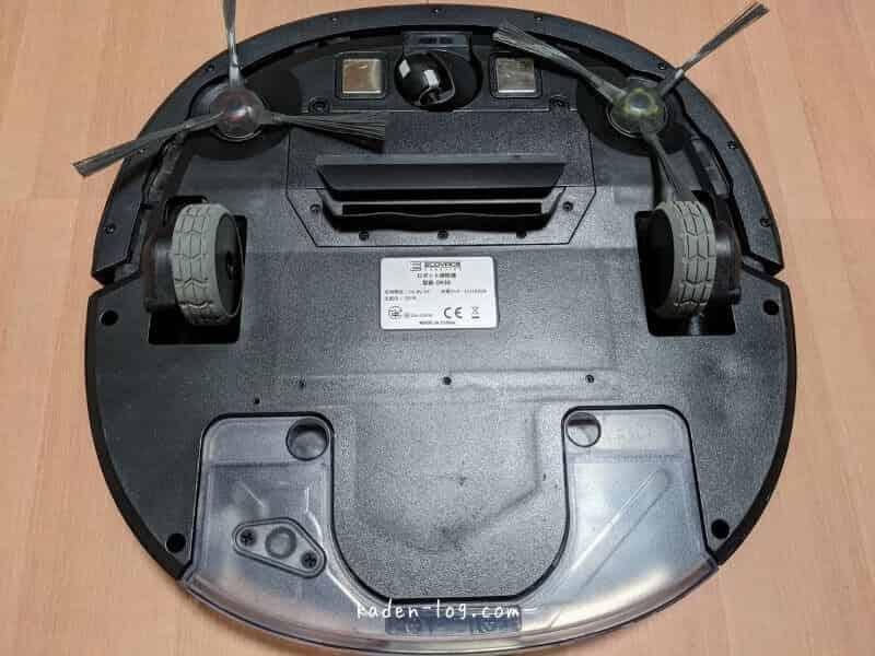 ECOVACS DEEBOT OZMO Slim10/Slim11(エコバックスのディーボット オズモ スリム10/11)はサイドブラシが2本ついている