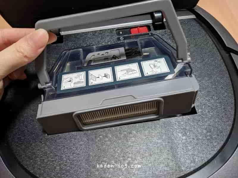 ECOVACS DEEBOT OZMO Slim10(エコバックスのディーボット オズモ スリム10)のダストボックス