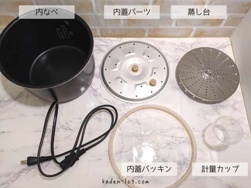 シロカの電気圧力鍋SP-4D151の付属品一覧