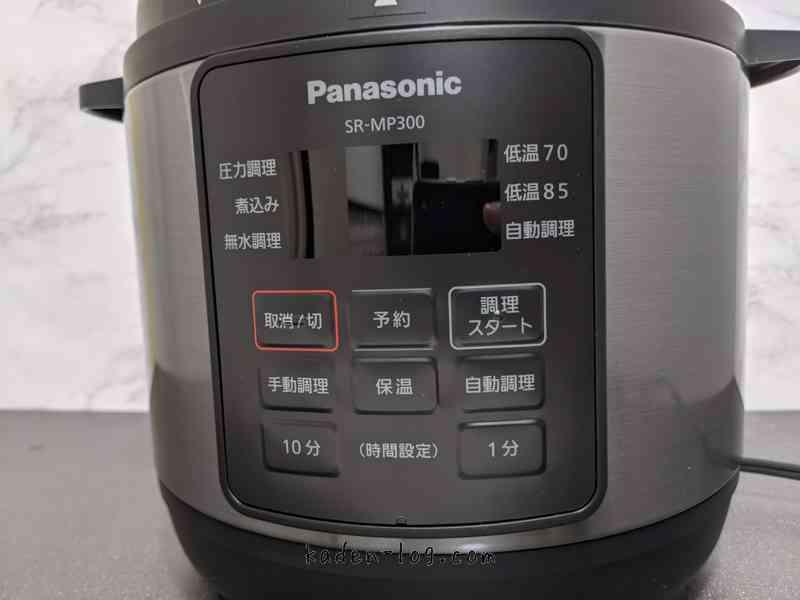 パナソニックの電気圧力鍋SR-MP300は導入コストを抑えたい方におすすめのコスパモデル