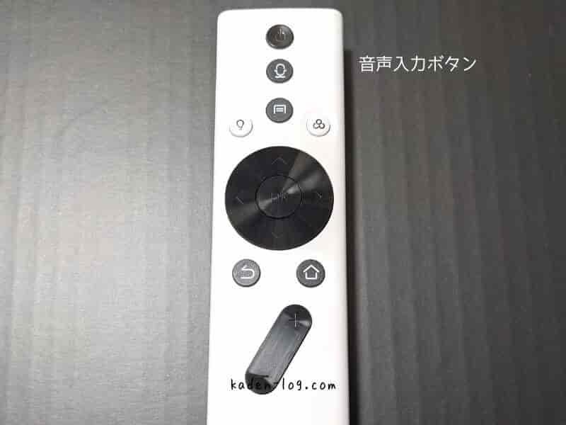 popIn Aladdin 2(ポップインアラジン 2)はリモコン・スマホアプリから音声操作可能