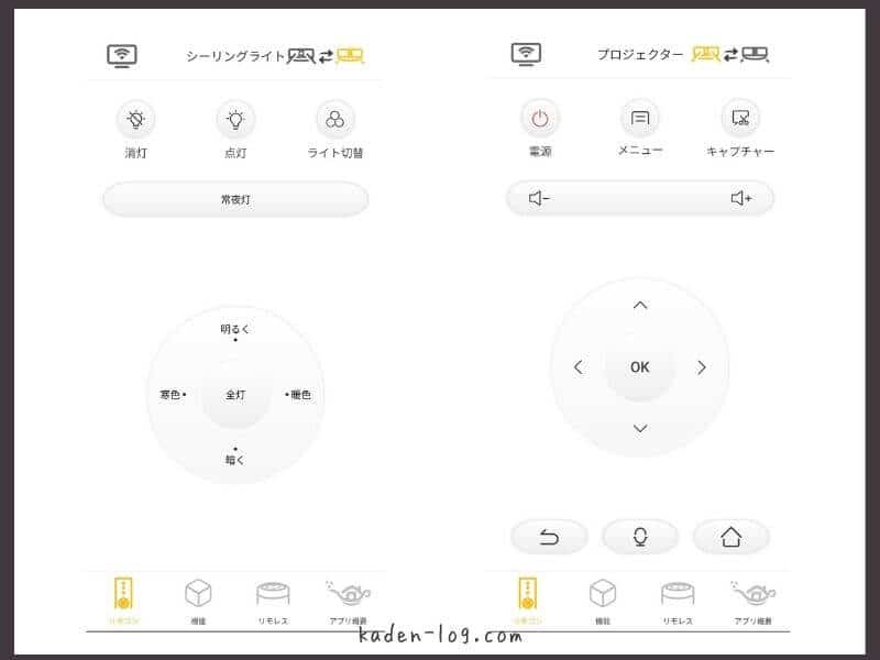 popIn Aladdin 2(ポップインアラジン 2)スマホアプリは動作がサクサクで使いやすい