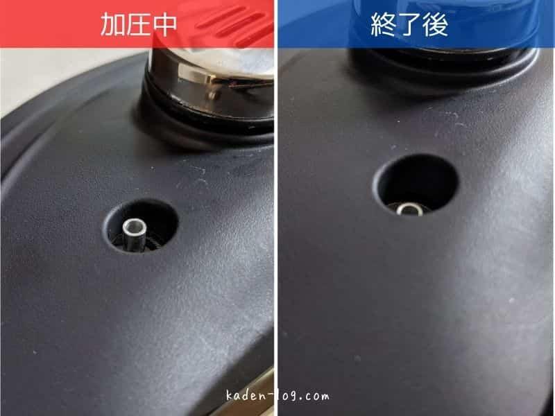 電気圧力鍋Re・De Pot(リデポット)は圧力ピンが下がるまで待つ