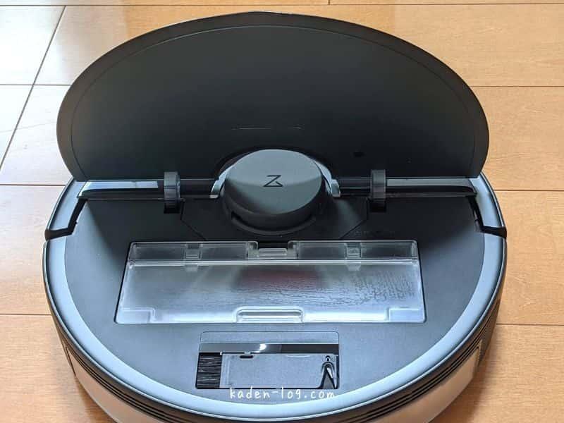 ロボット掃除機Roborock S5 Max(ロボロック エス5 マックス)上部の蓋を開く