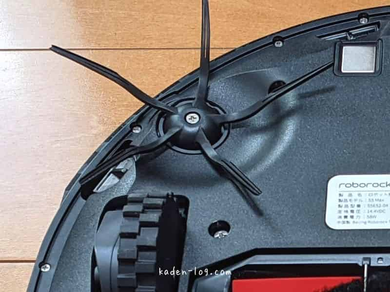 ロボット掃除機Roborock S5 Max(ロボロック エス5 マックス)のサイドブラシは片側のみでゴム製