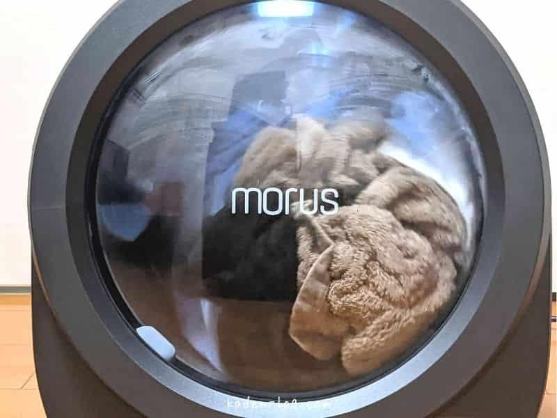 衣類乾燥機Morus Zero(モルス・ゼロ)は約30秒ごとにドラムの回転方向を変更する