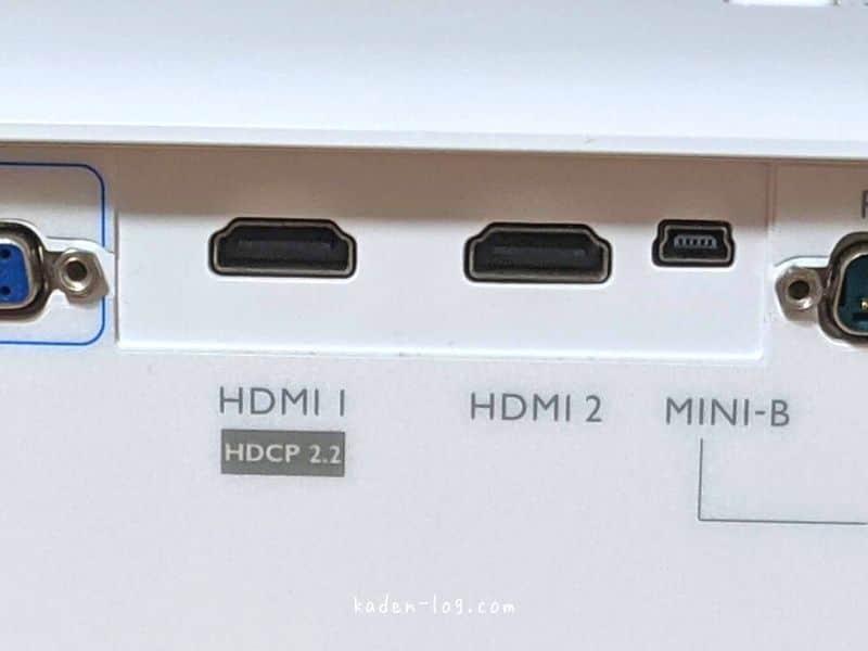 プロジェクターBenQ TK800のHDMI接続は2ポートのみ